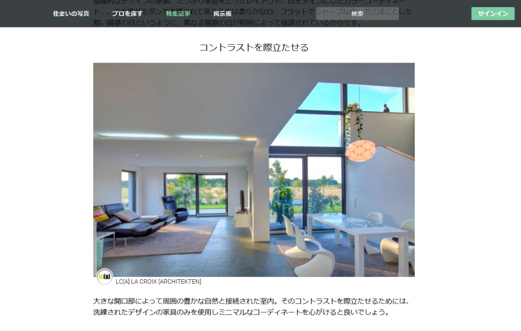 homify_japan